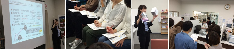 セミナー参加者と登壇する講師