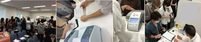 検体測定室での測定手順や注意事項をセミナーとセットで体験
