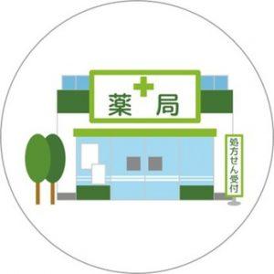 pharmacy 346-346